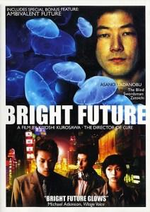 bright-future-akarui-mirai.29274